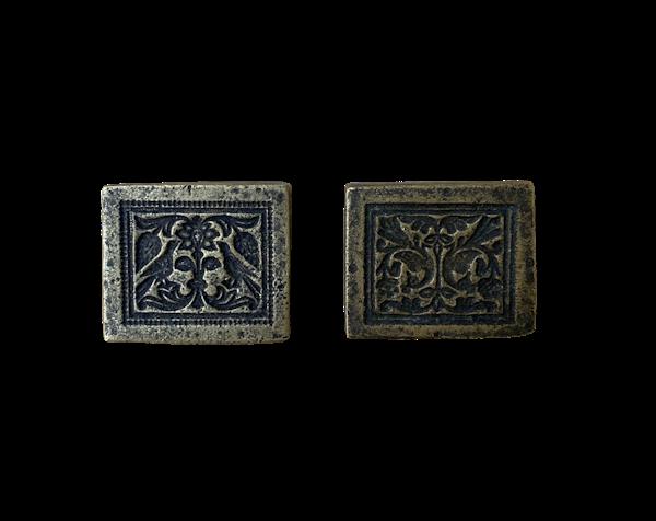 Seljuk stamp - image 1