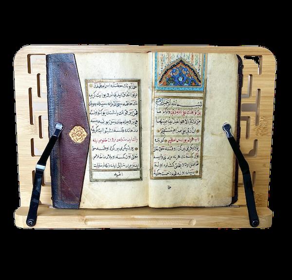 Dala'il Al Khayrat Scripture book - image 1