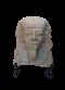 Egyptian head - image 1